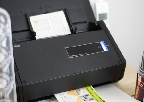 スキャナでpdf化(1)富士通ScanSnap iX500購入レビューの一枚目の画像