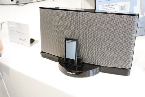 ボースのSoundDock Series III digital music system