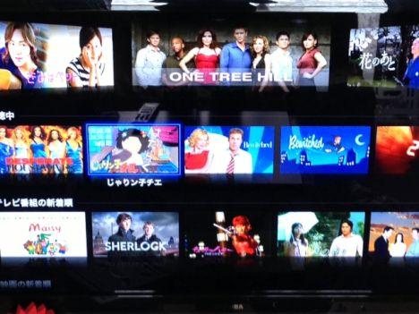 Apple TVの管理画面のHuluのアイコン画像
