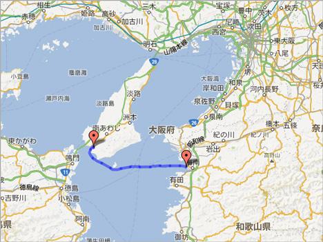 和歌山港~南淡・鳴門クルーズの行きの航路