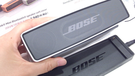 BOSEのSoundLink Mini Bluetooth speakerの充電台