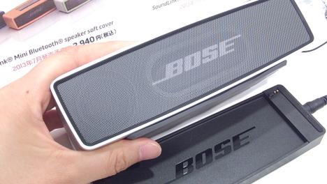 BOSEのSoundLink Mini Bluetooth speakerの充電台