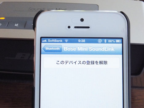 BOSE Soundlink miniとiPhoneの画像