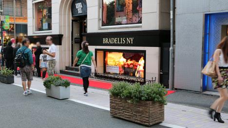 ブラデリスニューヨーク 表参道店がガーデンテラスに開店。キャンペーンも!の参考画像