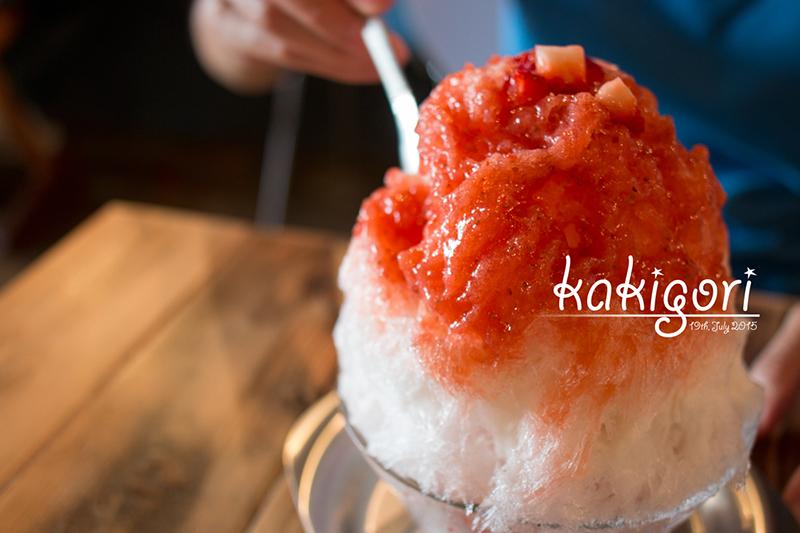 hifumi(ヒフミ)のかき氷「いちごみるく」