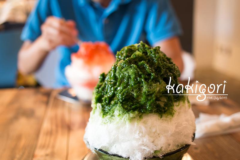 hifumi(ヒフミ)のかき氷「抹茶みるく」