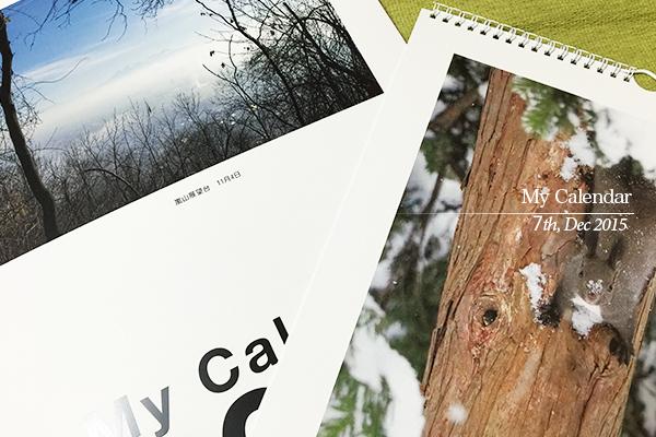 フジフイルム「マイカレンダー2017」が始まりました。の参考画像