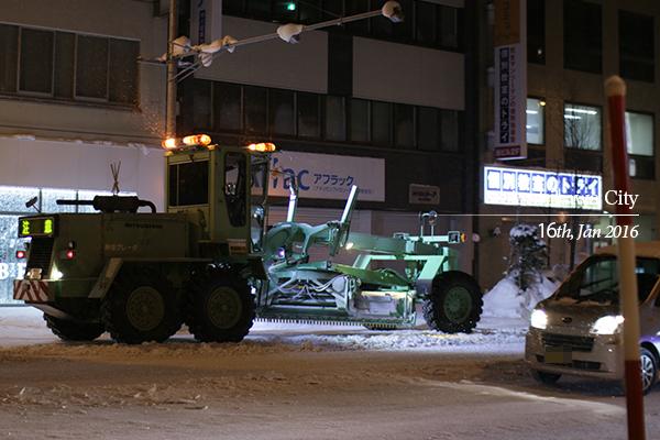 旭川市内の除雪作業車
