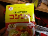 新型インフルエンザ対策の備蓄のコンソメスープの素
