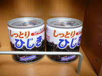 新型インフルエンザ対策の備蓄ひじきの缶詰