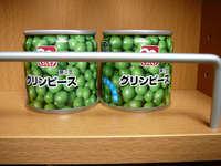 新型インフルエンザ対策の備蓄グリーンピースの缶詰