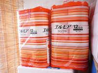 新型インフルエンザ対策の備蓄のトイレットペーパー