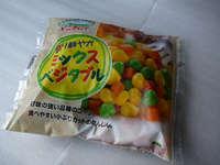 新型インフルエンザ対策の備蓄の冷凍三色野菜