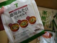 新型インフルエンザ対策の備蓄の即席お味噌汁